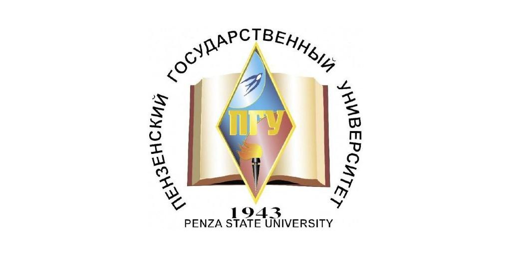 39699_140.-Penza-State-University-1