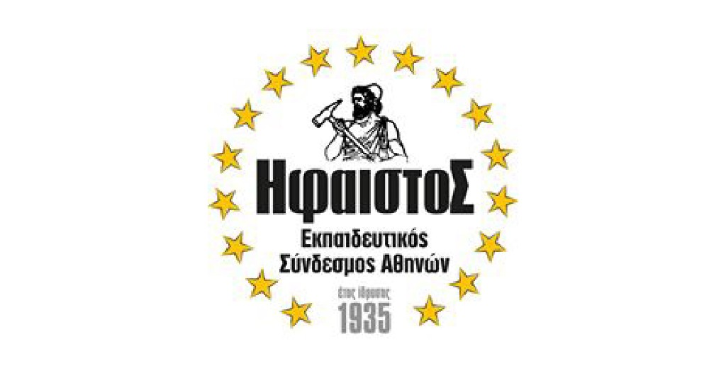 39734_63.-Educational-Association-of-Athens-HFAISTOS-1
