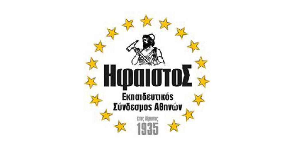 39734_63.-Educational-Association-of-Athens-HFAISTOS-1